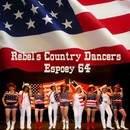 Cours de danse en ligne à Espoey (15 min de Pau)